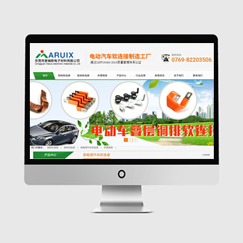 东莞企石网站设计案例