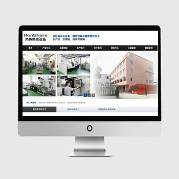 东莞网站制作案例